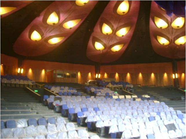 Central Chinmaya Auditorium - Pune
